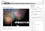 XP祭り2014公式ページ