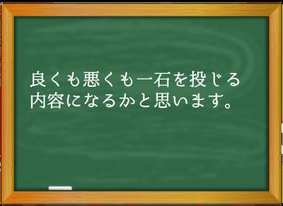 XP2014_d4_msg
