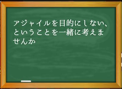 xp2014_b4_msg