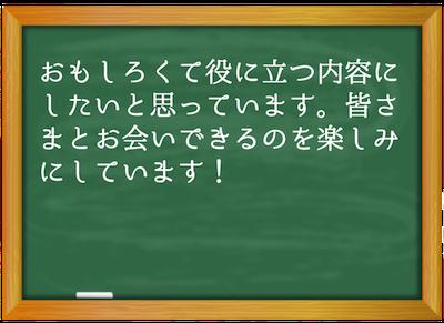 xp2014_b5_msg