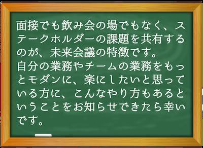 xp2014_c5_msg