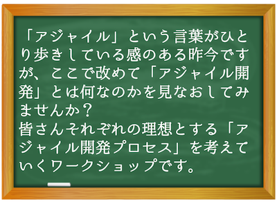 xp2014_c7_msg