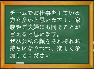 xp2014_f4_msg